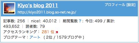 スクリーンショット 2011-09-06 07.09.33.png
