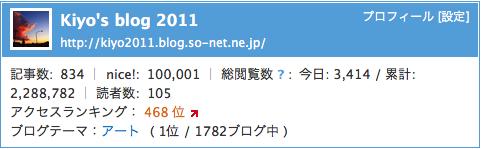 スクリーンショット 2013-04-06 01.16.13.png