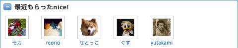 スクリーンショット 2013-04-06 01.20.12.png