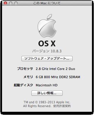 スクリーンショット 2013-05-30 21.33.52.png