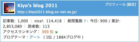 スクリーンショット 2013-09-18 7.38.33.png