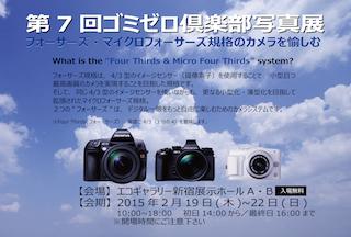 DM-1_320x216.jpg