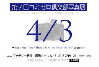 DM-2_320x216.jpg