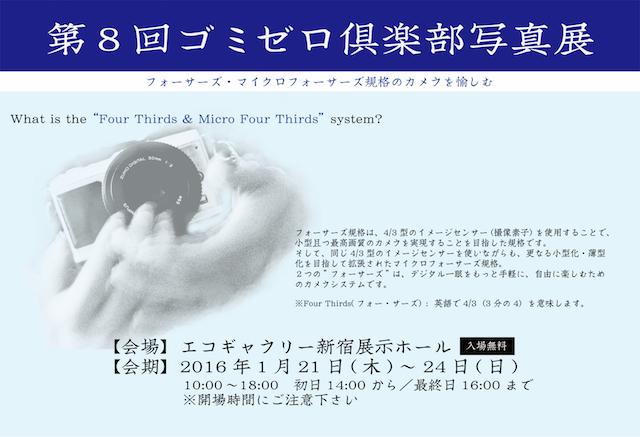 DM_1_通信面_640.jpg