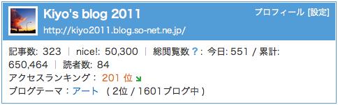 スクリーンショット 2011-11-12 11.25.14.png