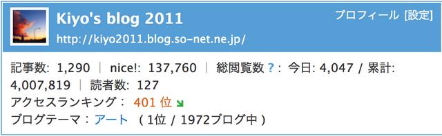 スクリーンショット 2014-07-05 20.41.30.png