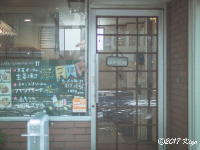 E5203056_CameraRAW_2048_signed.jpg