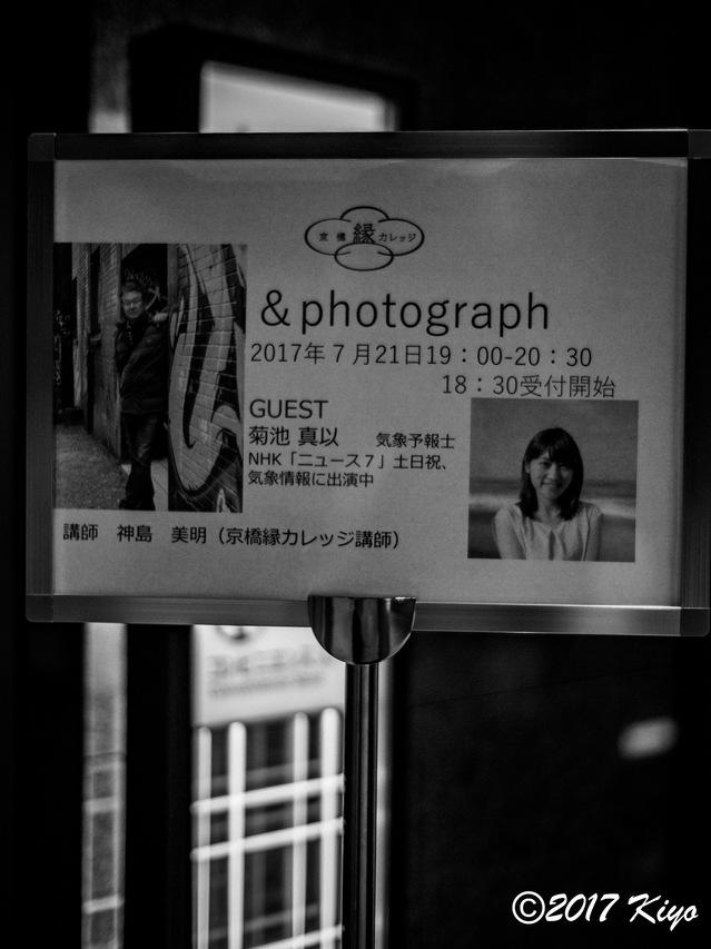 E7217923_CameraRAW_2048_signed.jpg