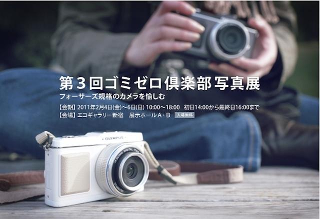 gomizero_hagaki_1280x879.jpg