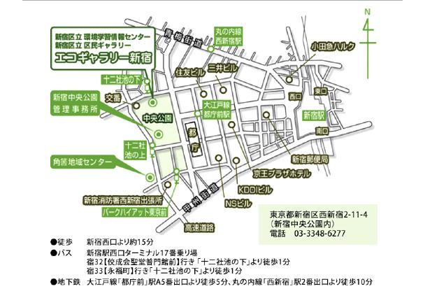 gomizero_hagaki_案内図_609x436.jpg